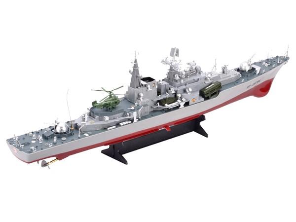 "31"" 1:115 Destroyer Radio Remote Control Battle Ship"