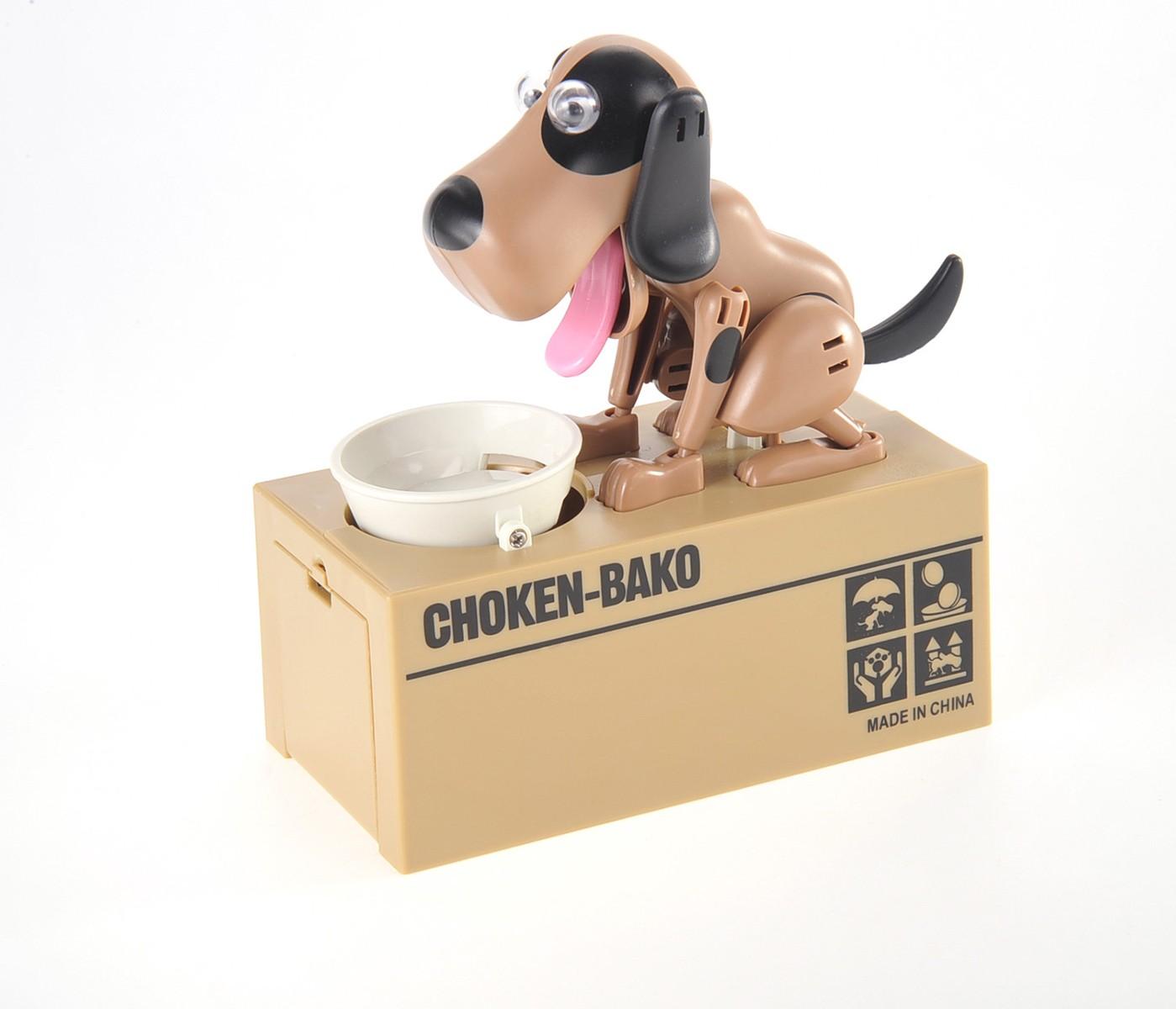 My Dog Piggy Bank - Robotic Coin Munching Money Box (Black Brown)