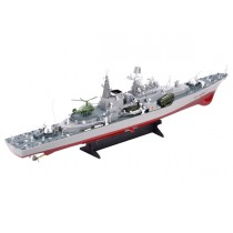 "31"" 1:115 Destroyer Remote Control Electric Battle RC Ship"