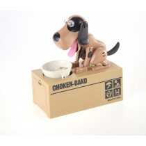 My Dog Piggy Bank - Robotic Coin Munching Money Box (Black Brown)