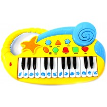 Musical Fun Electronic Piano Keyboard for Kids with Record and Playback (Yellow)